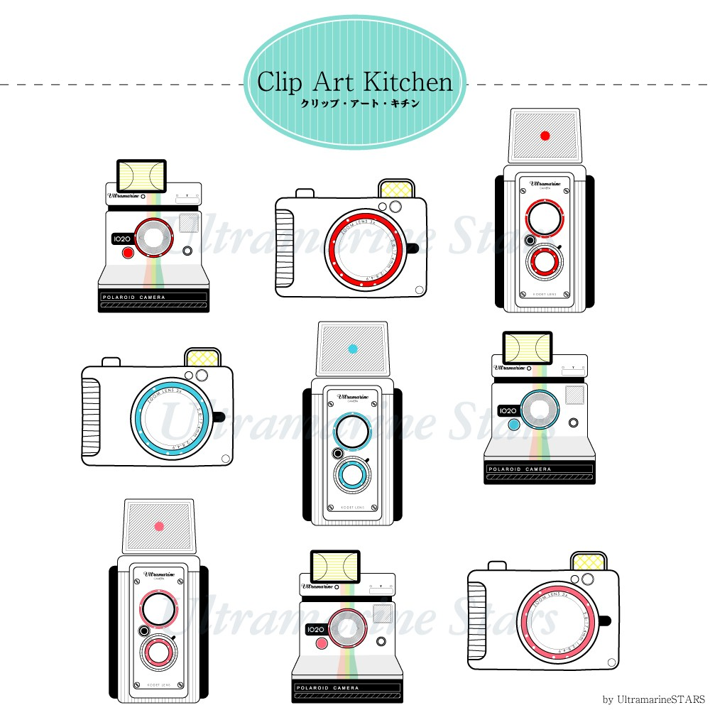 Printable Digital clip art: Camera set
