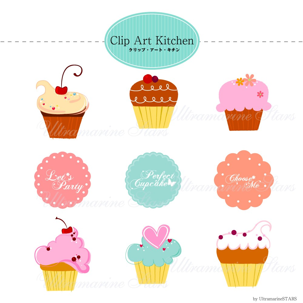 Free Printable Images Of Cupcakes : Printable Digital Clip Art : Cupcake And Cupcake Topper on ...