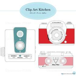 Printable Digital clip art: Vintage Camera set