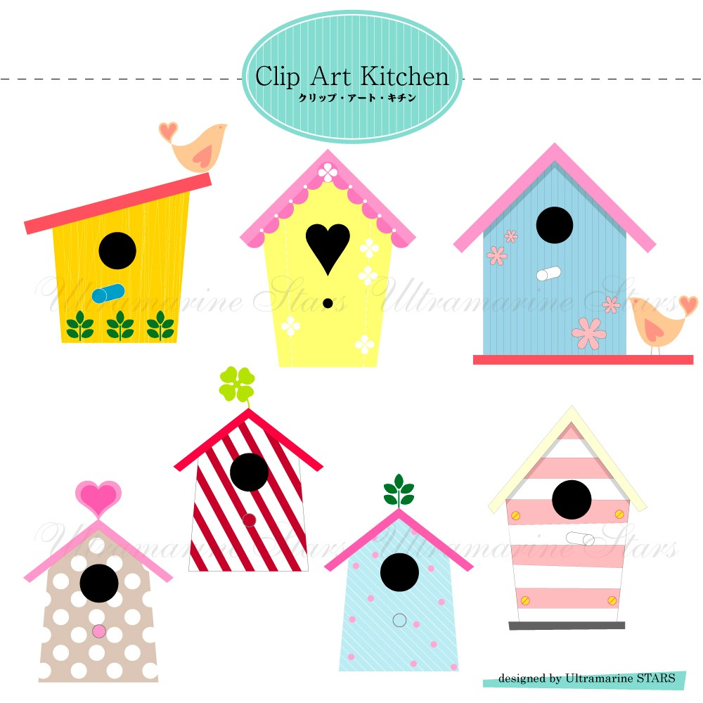 free printable house clipart - photo #44